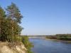 Шикарный вид на реку